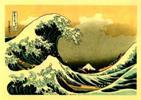 hokusai-wave-141x100