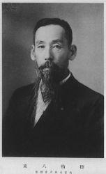Hozumi_Yatsuka_1912