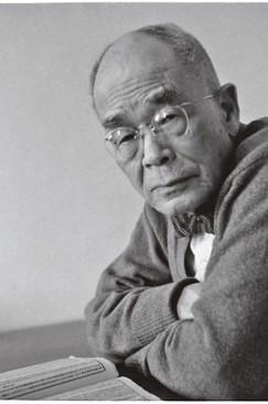Introduction To Zen Buddhism Dt Suzuki
