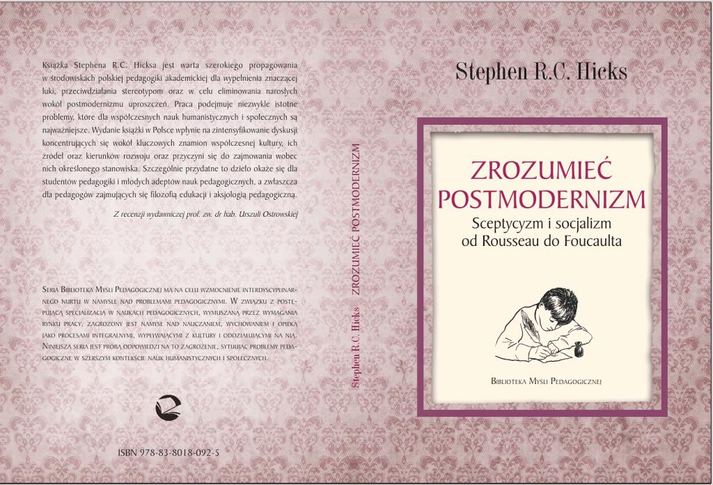 ep-polish-cover